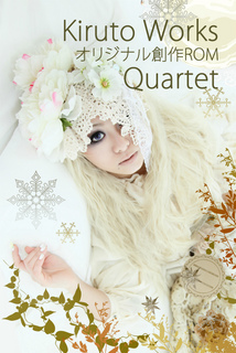 quartet_p.jpg